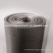 NO6601 NO6625 NO6600 heating element inconel metal mesh screen