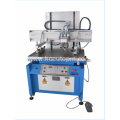 Plain screen printing machine