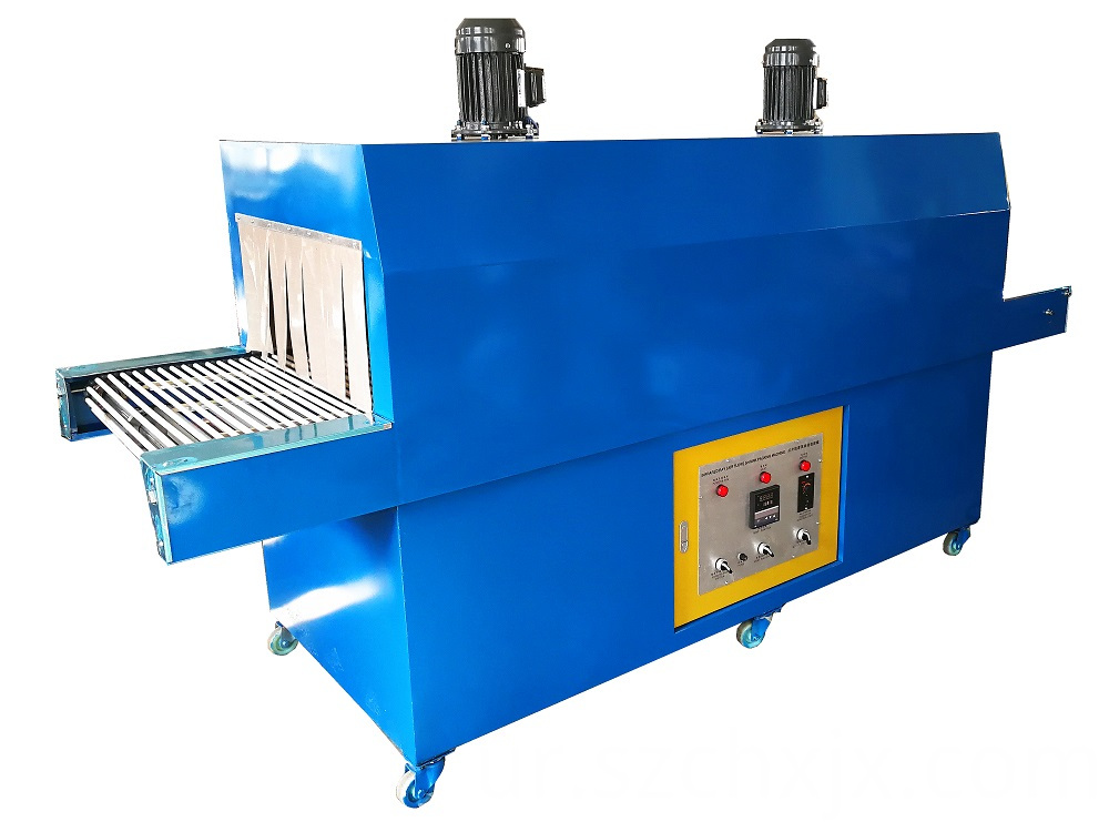 Heat shrink wrapping machine for plastic