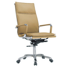 School Office Chair with Best Quality