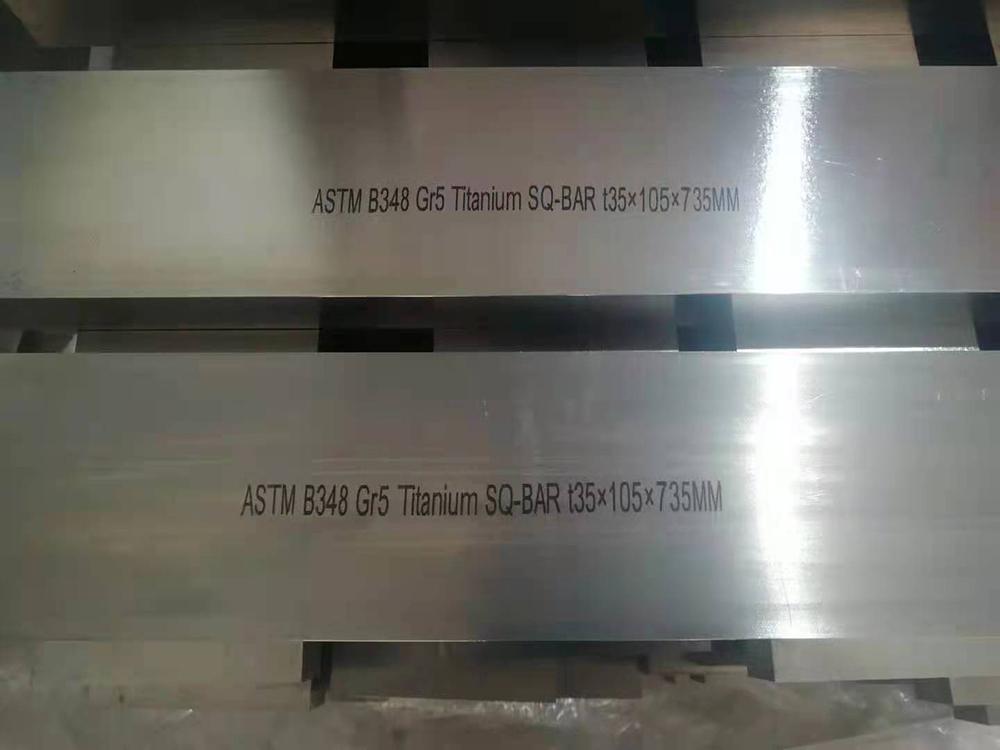 Grade 5 Titanium Square Rods ASTM B381
