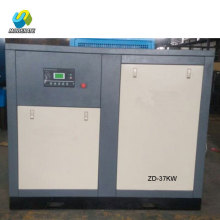 37kw 50hp Screw Air Compressor