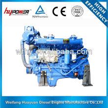 HFR4105ZC1 Marine Motor für Marine-Aggregat