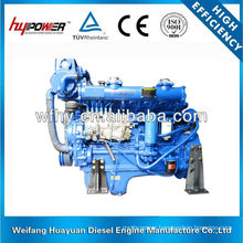 HFR4105ZC1 Marine Engine for marine genset