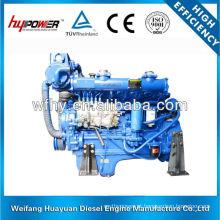 HFR4105ZC1 Marine Engine para grupo gerador marinho