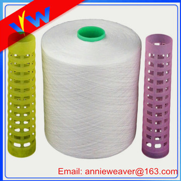 42s/2 Semi Dull 100% Polyester Sewing Thread