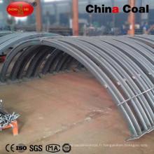 Supports d'exploitation minière en arc d'acier U Beam