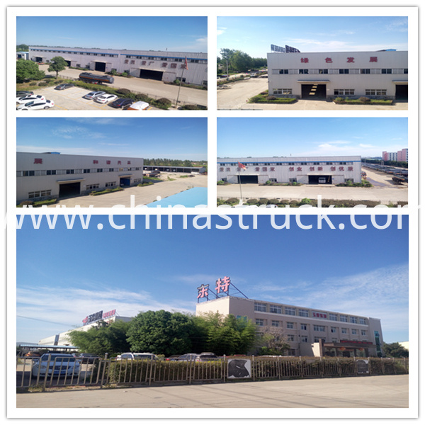 yuchai dongte truck factory picture