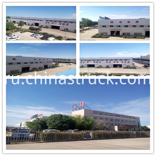 Yuchai Dongte Factory Picture