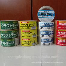 Emballage écologique emballage facile enlever déchirer peler off bord baguage transparent cloison sèche canard fabricants de ruban d'argent jumbo rouleau