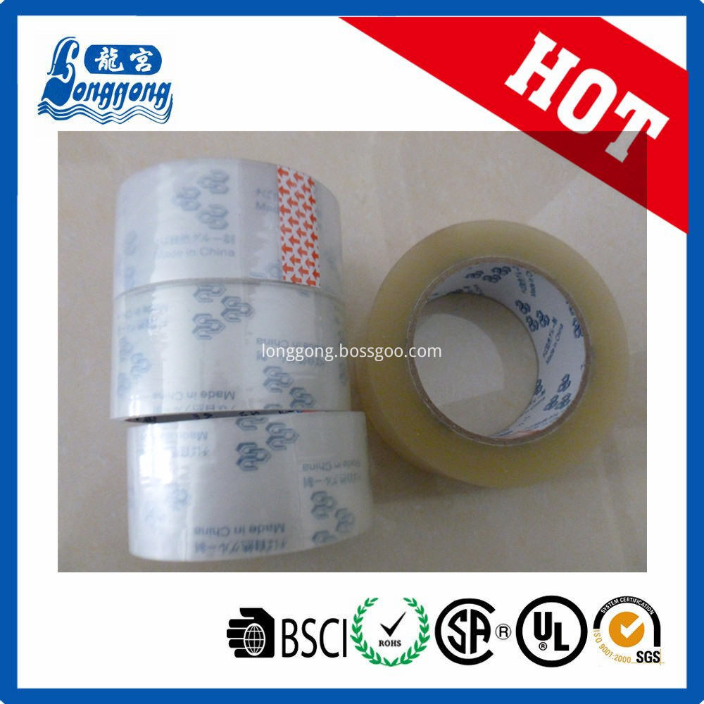 Branded bopp carton sealing tape