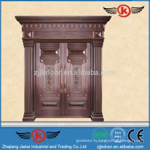 JK-RC9201 Высококачественная реальная входная дверь из медной двери