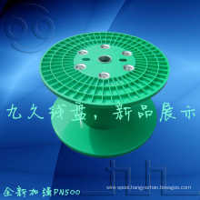 China 500mm plastic cable reels