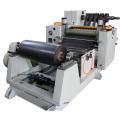 Автоматическая машина для продольной резки резины