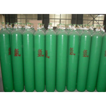 International Standard Hydrogen Gas Cylinder Price (WMA-219-44)