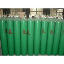 Preço padrão internacional do cilindro do gás de hidrogênio (WMA-219-44)