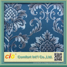 Flower Jacquard Sofa Fabric