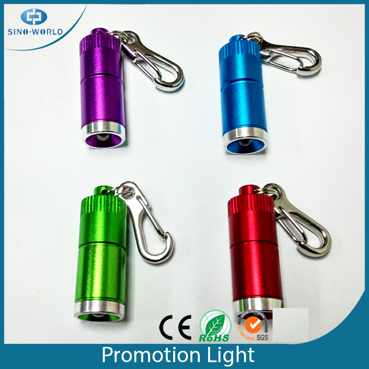 Promotion Lights