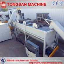 PVC PET PP PE film washing line/recycle plastic machine/machine to recycle plastics bottle