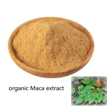 Купить в Интернете порошок органического экстракта мака Active Ingredients