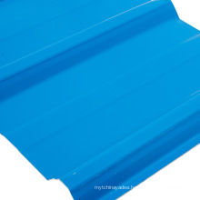 0.2-0.6mm Thickness Low Roof Sheet Price Cost Galvanized Corrugated