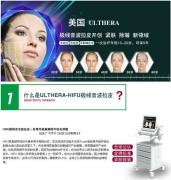 Liposonix HIFU for face/body slimming machine/liposonix machine