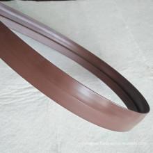 PVC waterproof door bottom seal strip