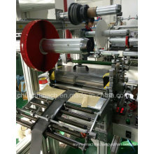 Single Tapes, Double Sided Tapes, Electric Labels, Mutilayer Laminating Machine