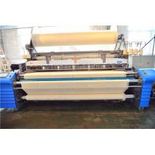 Automatique Advanced Electronic Textile Machine Serviette de bain China Textile Weaving Looms