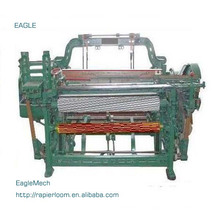 Eagle GA615K series automatic bed sheet shuttle loom
