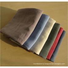 (BC-KT1038) Good Quality Fashionable Design Tea Towel/Kitchen Towel