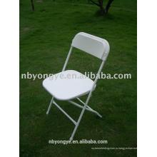 Прямой пластиковый складной стул