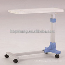 2016 F-33 ABS hospital movable over bed table, hospital bed dining table, hospital dining table