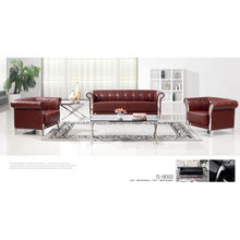 Professional Office Sofa in PU/Leather