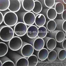 Pipe en acier sans soudure en acier inoxydable