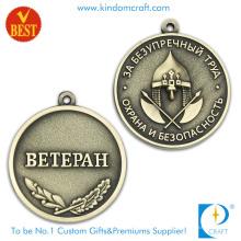 Estampado de latón de alta calidad que concede la medalla de cobre amarillo antigua de Betepah para el regalo del recuerdo