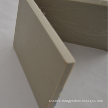 Gray Thick PP Plastic Sheet / Board