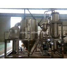 LPG Type High Efficient Powder Spray Dryer