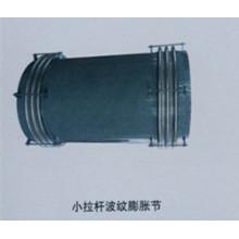 Petit joint de dilatation de tige de lien de PTFE avec le soufflet
