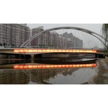 Медиа-фасад с прозрачным пиксельным светодиодным сетчатым экраном