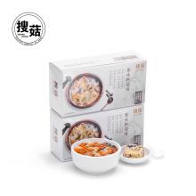 Sopa de hongos nutritiva china conveniente de alta calidad