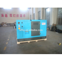 Good Price diesel portable generator 15kva