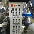 Mini tipo 500mm máquina de sopro de filme LDPE