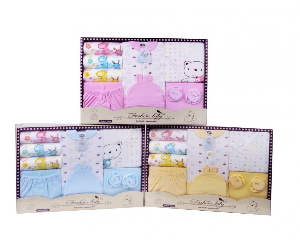 Infant Clothing Gift