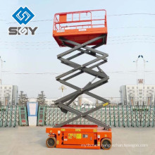 Respected Scissor Lift / Aerial Working Platform Manufacturer In China