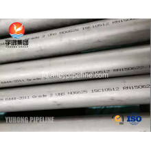 Tube Seamless SB444 Grade 2 N06625 NACE MR0175