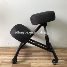 HY5001 CIFF 2017 Hot Sale Haiyue Seating Ergonomic Kneeling Stool in Black