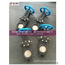 Válvulas de compuerta con protector