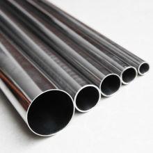 3000 Series Aluminium Seamless  Motor Tube