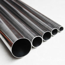 3000 Series Drawn Tube for Motorcycle Accessories